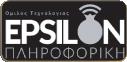 epsilon-pliroforiki